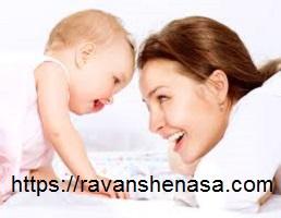 چطور فرزندان شیطون را تربیت کنیم؟مشاور کودک 02122715886