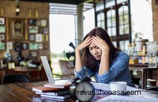درمان افسردگی پیری تحت نظر روانشناس و روانپزشک منطقه1 یک-02122715886-02126851286