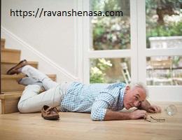درمان بی کسی و تنهایی از دیدگاه روانشناس و مشاور خانواده02122715886-02126851286