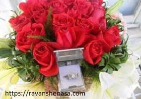مشاوره بله برون با متخصص مشاوره ازدواج02122715886-02126851286
