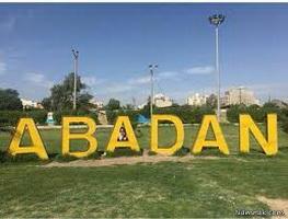 آبادان