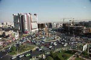 آریاشهر