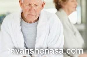 مشاوره خانواده بزرگسالان