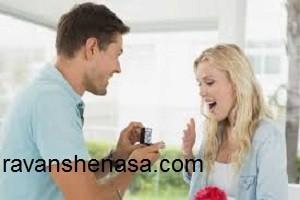 مشاوره خانواده برای دختران