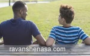 مشاوره خانواده برای پسران