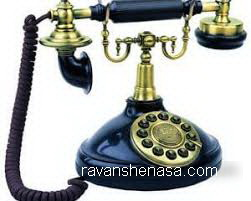 مشاوره خانواده (تلفنی)