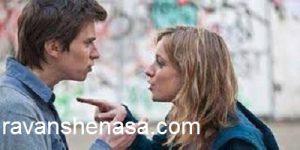 اصول گفتگو در همسران