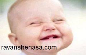 اثرات روانی خنده