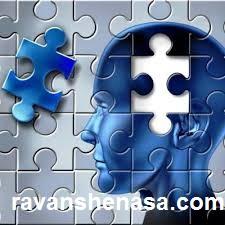 روانشناسی انسان گرا