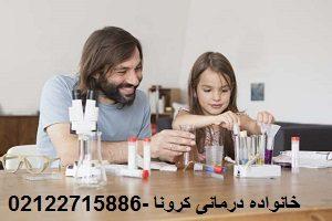 خانواده درمانی در کرونا{تلفنی، آنلاین} فوری 02122715886-09123245510