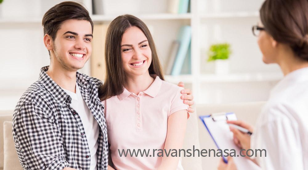 مشاوره ازدواج حضوری