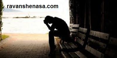 شیدایی و دوره های افسردگی مخلوط