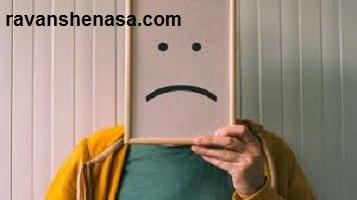 نشانه های دوره های افسردگی