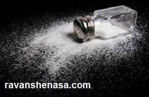نمک نشناسی