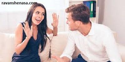 مشاوره ازدواج اشتباهات رایج زنان در مشاجرات
