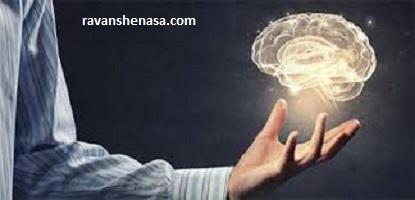 مشاوره و روانشناسی راز قدرت درون
