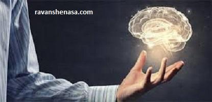 مشاوره و روانشناسی قدرت روح و راز قدرت درون