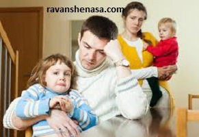 مرزهای درون خانواده