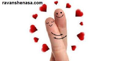 مشاوره روابط