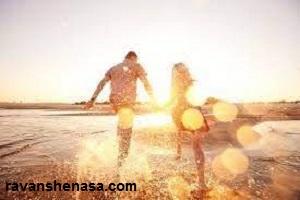 مشکلات ناشی از انتخاب همسر
