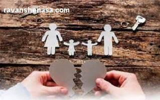 ۲۰ نکته درباره طلاق