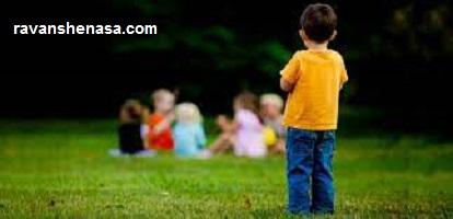 اعتماد به نفس کودکان