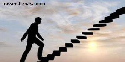 افراد موفق چه اصولی را دارند؟