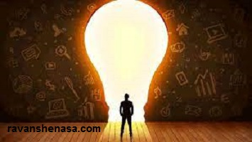 ایده ها رو در ذهنتون پیدا کنید